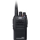 рация VHF Алинко DJ-A11