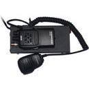Диспетчерская радиостанция Alinco DJ-A41S